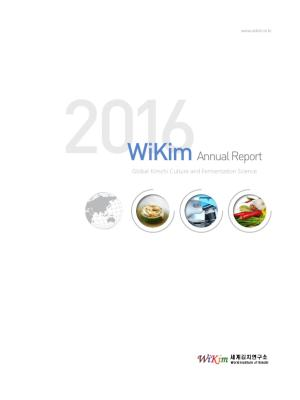 2016 WiKim Annual Report(영문)