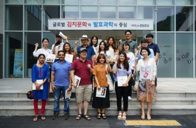 Visiting WiKim from School of Food Science and Biotechnology, Kyungpook National University