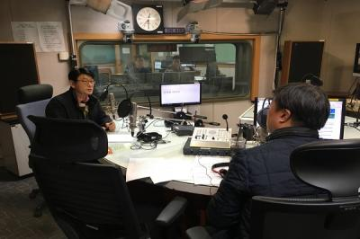 Interview with Major Radio Station, KBS 1 Radio, in Korea